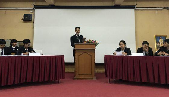 การพัฒนาสมรรถนะด้านเทคโนโลยีสารสนเทศและการสื่อสารของนักศึกษา โดยใช้ตัวแบบรายการสมรรถนะด้านเทคโนโลยีสารสนเทศและการสื่อสาร กรณีศึกษา: นักศึกษา มหาวิทยาลัยสวนดุสิต ศูนย์การศึกษานอกที่ตั้ง ตรัง